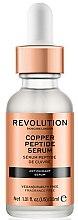 Парфюми, Парфюмерия, козметика Антиоксидантен серум за лице - Revolution Skincare Copper Peptide Serum