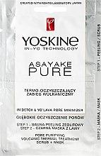 Парфюмерия и Козметика Почистваща вулканична термична грижа за лице - Yoskine Asayake Pure Pore Purifying Volcanic Thermal Treatment