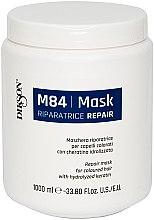 Парфюми, Парфюмерия, козметика Възстановяваща маска за боядисана коса с хидролизиран кератин - Dikson M84 Repair Mask