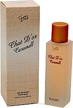Парфюмерия и Козметика Chat D'or Caramell - Парфюмна вода