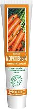 Парфюми, Парфюмерия, козметика Морковен крем за лице - Фитодоктор