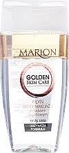 Парфюми, Парфюмерия, козметика Почистващ лосион за премахване на грим - Marion Golden Skin Care