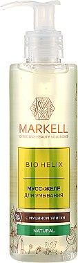 Измиващ гел за лице със секрет от охлюв - Markell Cosmetics Bio-Helix Gel