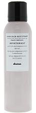 Парфюмерия и Козметика Текстуриращ спрей за коса - Davines Your Hair Assistant Definition Mist