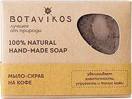 """Парфюмерия и Козметика Натурален скраб-сапун ръчна изработка """"Кафе"""" - Botavikos Hand-Made Soap"""
