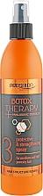 Парфюмерия и Козметика Защитен и укрепващ спрей за коса - Prosalon Botox Therapy Protective & Strengthening 3 Spray