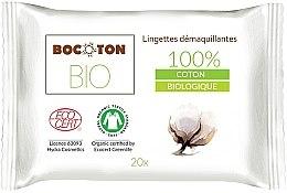 Парфюмерия и Козметика Органични мокри кърпички за премахване на грим - Bocoton Bio Hydra