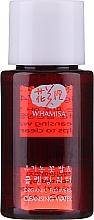 Парфюмерия и Козметика Почистваща вода за лице с цветни ензими - Whamisa Organic Flowers Cleansing Water (мини)
