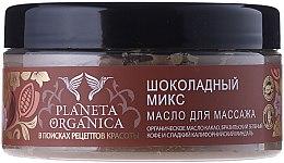 Парфюми, Парфюмерия, козметика Шоколадово масло за масаж - Planeta Organica Choco Boody Mix