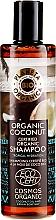 Парфюмерия и Козметика Хидратиращ шампоан за коса с кокосово масло - Planeta Organica Organic Coconut Natural Hair Shampoo
