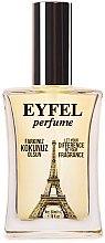 Парфюми, Парфюмерия, козметика Eyfel Perfume Tressele K-98 - Парфюмна вода