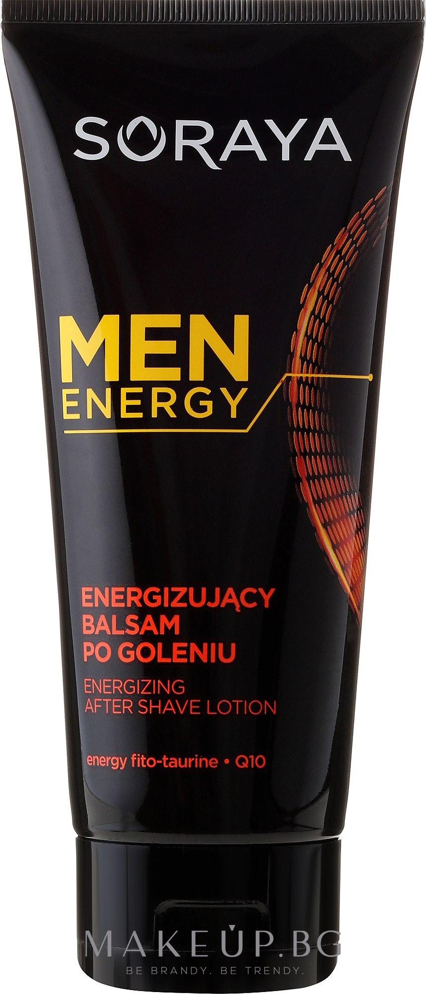 Балсам за след бръснене - Soraya Men Energy After Shave Lotoin — снимка 150 ml