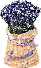 Парфюми, Парфюмерия, козметика Декоративна свещ, 9х7см - Artman