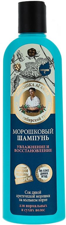 """Шампоан """"Хидратиране и възстановяване"""" - Рецептите на баба Агафия"""
