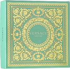 Парфюмерия и Козметика Versace Versense - Комплект (edt/30ml + b/l/50ml)