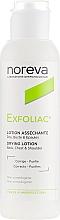 Парфюмерия и Козметика Лосьон для проблемной кожи - Noreva Laboratoires Exfoliac Drying Lotion