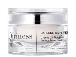 Парфюми, Парфюмерия, козметика Стягащ крем против стареене за лице - Qiriness Perfect Repair Cream