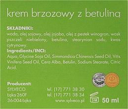 Брезов крем за лице с бетулин - Sylveco Hypoallergic Birch Day And Night Cream — снимка N3