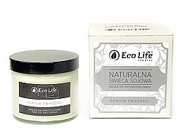 """Парфюмерия и Козметика Ароматна свещ """"Глътка свежест"""" - Eco Life Candles"""