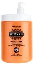 Парфюмерия и Козметика Маска за коса с арганово масло - Prosalon Argan Oil Hair Mask