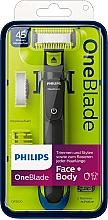 Парфюмерия и Козметика Тример за лице и тяло - Philips OneBlade Face + Body QP2620/20