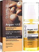 """Парфюмерия и Козметика Масло за коса """"Възстановяване и защита"""" с арган и кератин - Dr. Sante Argan Hair"""