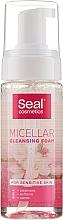 Парфюмерия и Козметика Мицеларна пяна за чувствителна кожа - Seal Cosmetics Micellar Cleansing Foam
