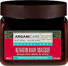 Парфюмерия и Козметика Маска за всеки тип коса с кератин - Arganicare Keratin Nourishing Hair Masque