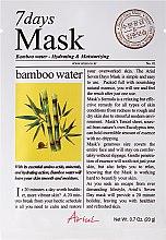 """Парфюми, Парфюмерия, козметика Маска за лице """"Бамбукова вода"""" - Ariul 7 Days Mask Bamboo Water"""