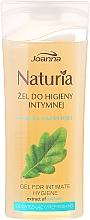 Парфюмерия и Козметика Гел за интимна хигиена с екстракт от дъбова кора - Joanna Naturia Intimate Hygiene Gel