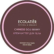 Парфюмерия и Козметика Крем-масло за тяло с китайско годжи бери - Ecolatier Chinese Goji Berry Body Butter Cream