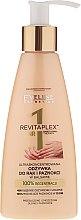 Парфюми, Парфюмерия, козметика Изключително концентриран балсам за ръце и нокти - Eveline Cosmetics Revitaplex