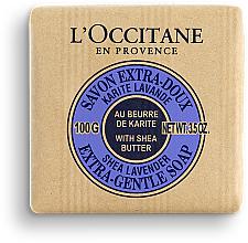 Парфюмерия и Козметика Сапун с масло от шеа и лавандула - Karite Lavande Shea Lavender Butter Extra Gentle Soap