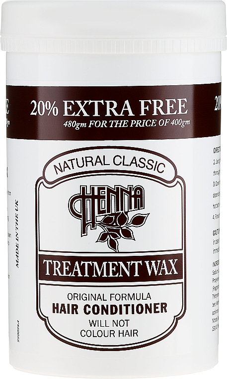 "Балсам за коса ""Къна"" - Natural Classic Henna"