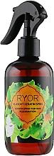 Парфюмерия и Козметика Кератинов спрей за коса - Ryor Keratin Spray For Hair Regeneration