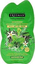 Парфюми, Парфюмерия, козметика Озаряваща пилинг маска със зелен чай и портокалов цвят - Freeman Feeling Beautiful Brightening Green Tea+Orange Blossom Peel-Off Gel Mask (мини)