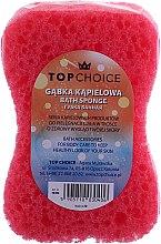 """Парфюмерия и Козметика Гъба за баня """"Motyl"""" 30406, розова - Top Choice"""