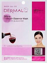 Парфюми, Парфюмерия, козметика Маска за лице с колаген и екстракт от червено вино - Dermal Wine Collagen Essence Mask