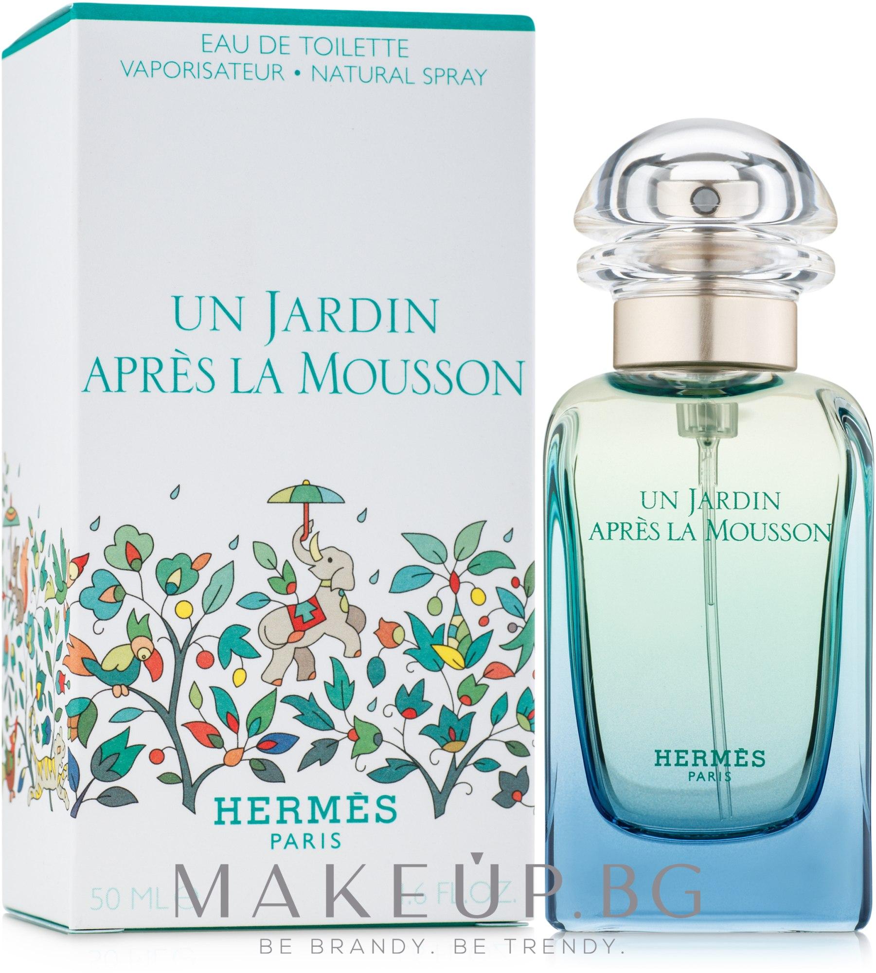 Hermes Un Jardin Apres la Mousson - Тоалетна вода — снимка 50 ml