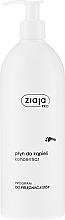 Парфюмерия и Козметика Концентрирана течност за вана за крака - Ziaja Pro Concentrated Bath Liquid