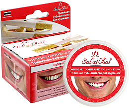 Парфюмерия и Козметика Паста за зъби за пушачи - Sabai Thai Herbal Toothpaste for Smokers