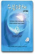 Парфюми, Парфюмерия, козметика Маска за лице с колаген - Coscodi Hydrolyzed Collagen Moisturized Mask Sheet
