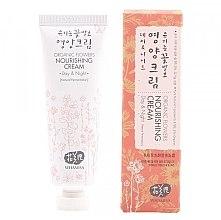 Парфюми, Парфюмерия, козметика Подхранващ крем за лице - Whamisa Organic Flowers Nourishing Cream