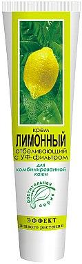 """Крем за лице """"Лимон"""" - Фитодоктор — снимка N1"""