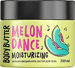Парфюмерия и Козметика Хидратиращо масло за тяло с пъпеш - MonoLove Bio Melon Dance Body Butter