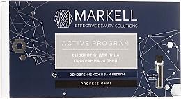 """Парфюмерия и Козметика Серум за лице """"28 дневна програма"""" - Markell Cosmetics Active Program"""