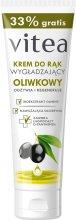 Парфюми, Парфюмерия, козметика Изглаждащ крем за ръце с маслини - Vitea Moisturizing Hand Cream Olive Oil