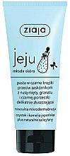 Парфюми, Парфюмерия, козметика Почистваща крем-паста против черни точки - Ziaja Jeju