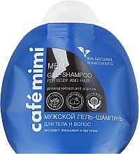 "Парфюмерия и Козметика Мъжки гел-шампоан ""Женшен и арган"" - Le Cafe de Beaute Cafe Mimi Men Gel-Shampoo For Body And Hair"