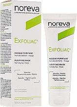 Парфюми, Парфюмерия, козметика Почистваща маска за лице - Noreva Laboratoires Exfoliac Deep Cleansing Mask